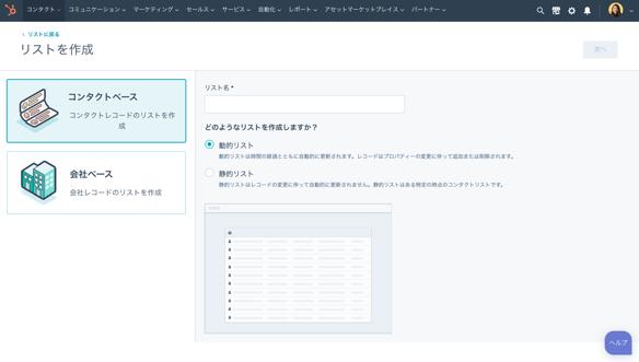 スクリーンショット 2020-11-09 10.32.53