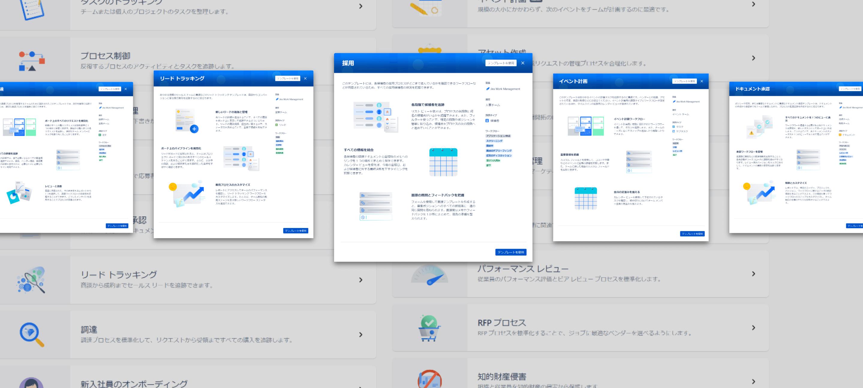 JWM_豊富なプロジェクトテンプレート
