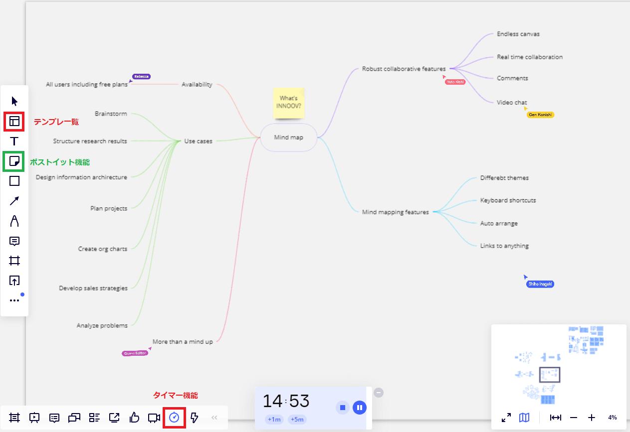 miro-brainstorming-1 (1)