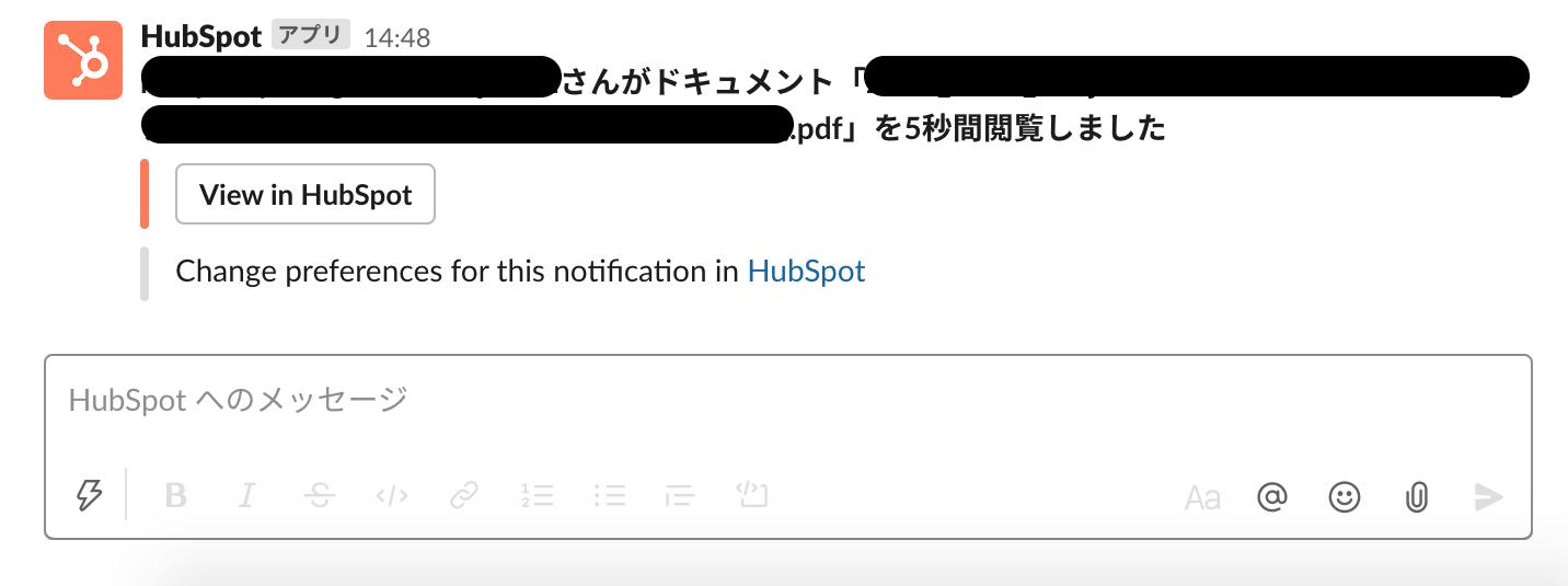 HubSpot slack notif