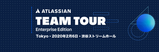 Atlassian Team Tour & ACEに参加して